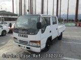 Used ISUZU ELF Ref 07146