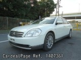 D'occasion NISSAN TEANA Ref 07361