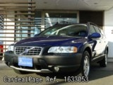 Usado VOLVO VOLVO CROSS COUNTRY Ref 33053