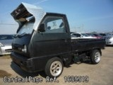 Used SUZUKI CARRY TRUCK Ref 39519