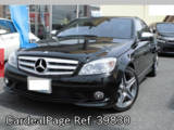 Used MERCEDES BENZ BENZ C-CLASS Ref 39830