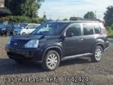 Used NISSAN X-TRAIL Ref 42424