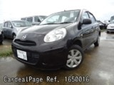 Used NISSAN MARCH Ref 50016