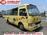 Used HINO HINO LIESSE 2 Ref 50388