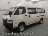 Used TOYOTA HIACE COMMUTER Ref 51990