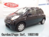 Used NISSAN MARCH Ref 52169