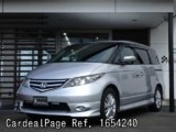 Used HONDA ELYSION Ref 54240