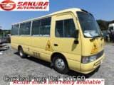 Usado HINO HINO LIESSE 2 Ref 57569