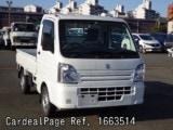 Used SUZUKI CARRY TRUCK Ref 63514