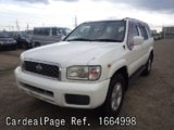 Used NISSAN TERRANO Ref 64998