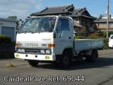 Used TOYOTA TOYOACE Ref 69044