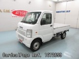 Used SUZUKI CARRY TRUCK Ref 72859