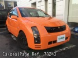 Used TOYOTA WILL CYPHA Ref 73243