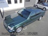 Used MERCEDES BENZ BENZ S-CLASS Ref 74252
