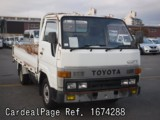 Used TOYOTA TOYOACE Ref 74288