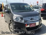 Used HONDA STEPWAGON Ref 100512