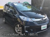 Used HONDA FREED Ref 100515