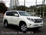 Used TOYOTA LAND CRUISER PRADO Ref 100749