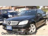 Used MERCEDES BENZ BENZ C-CLASS Ref 101364