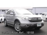 Used HONDA CR-V Ref 101603