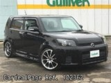 Used TOYOTA COROLLA RUMION Ref 102362