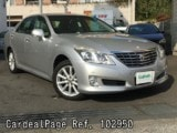 Used TOYOTA CROWN ROYAL Ref 102950