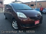 Used TOYOTA PASSO SETTE Ref 103559