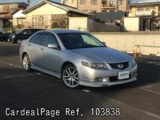 Used HONDA ACCORD Ref 103838