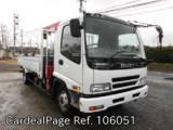 Usado ISUZU FORWARD Ref 106051