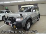 Used TOYOTA LAND CRUISER PRADO Ref 106366