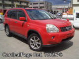 Used NISSAN X-TRAIL Ref 106976