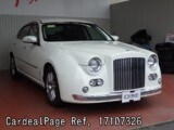 Used MITSUOKA GALUE Ref 107326