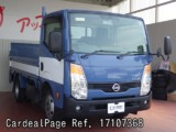 Used NISSAN ATLAS Ref 107368