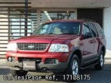 Used FORD FORD EXPLORER Ref 108175