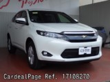 Used TOYOTA HARRIER Ref 108270