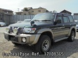 Used NISSAN SAFARI Ref 108365