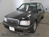 Used TOYOTA CROWN MAJESTA Ref 116053