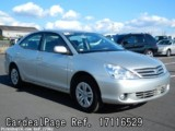 Used TOYOTA ALLION Ref 116529