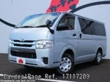 Used TOYOTA GRAND HIACE Ref 117209