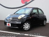 Used NISSAN MARCH BOX Ref 117609
