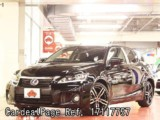 Used LEXUS LEXUS CT200H Ref 117757