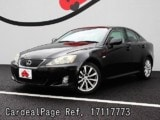 Used LEXUS LEXUS IS250 Ref 117773