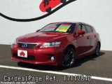 Used LEXUS LEXUS CT200H Ref 117840