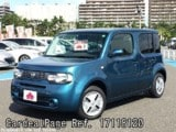 Used NISSAN CUBE Ref 118120