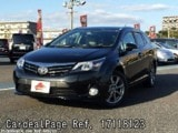 Used TOYOTA AVENSIS Ref 118123