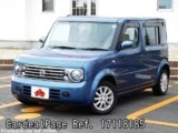 Used NISSAN CUBE CUBIC Ref 118185