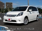 Used TOYOTA ISIS Ref 118220