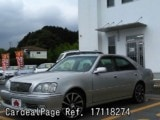 Used TOYOTA CROWN Ref 118274
