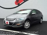 Used HONDA INSIGHT Ref 118347
