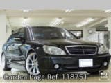 Used MERCEDES BENZ BENZ S-CLASS Ref 118751